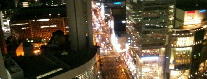 Hotel Granvia Osaka is one of Japan To Do.