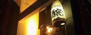 Kamozo is one of Cool Tokyo Bars.