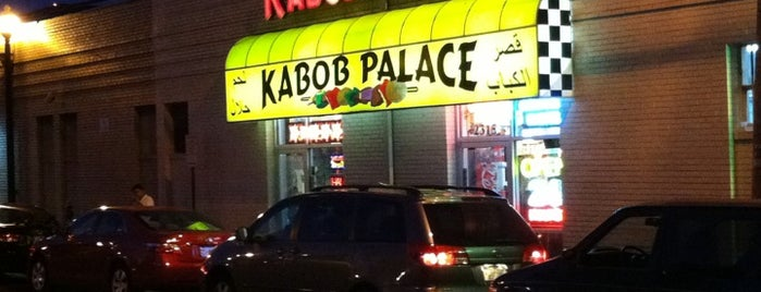 Kabob Palace is one of DC Bucket List 2.