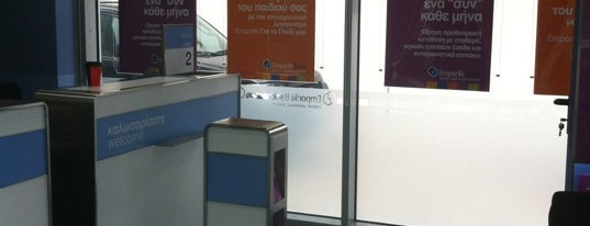 Emporiki Bank is one of Fav.