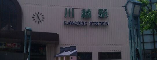 Kawagoe Station is one of Orte, die Masahiro gefallen.