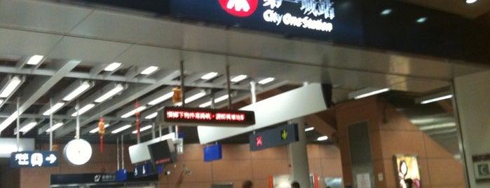 MTR City One Station is one of Orte, die Kevin gefallen.