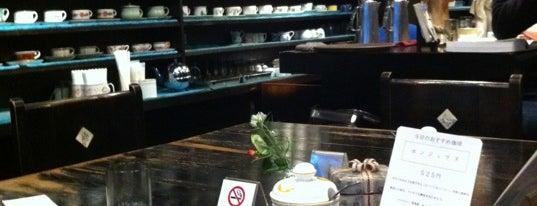 Koseto Coffee is one of To do: Tokyo 2.