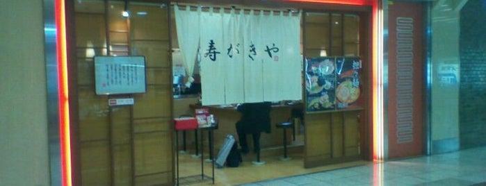 らーめん 寿がきや 名古屋エスカ店 is one of なぎゃあ.