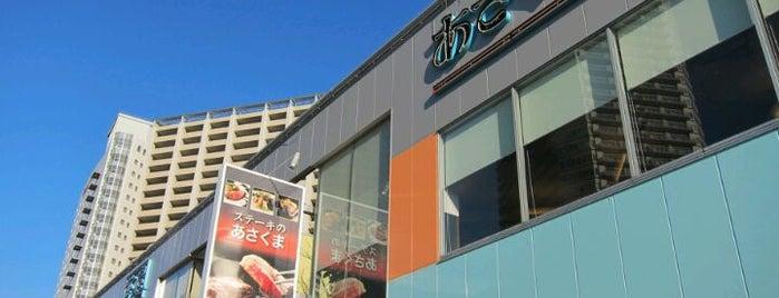 ステーキのあさくま 武蔵小杉店 is one of 武蔵小杉再開発地区.