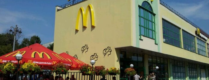 McDonald's is one of Lugares favoritos de Григорий.