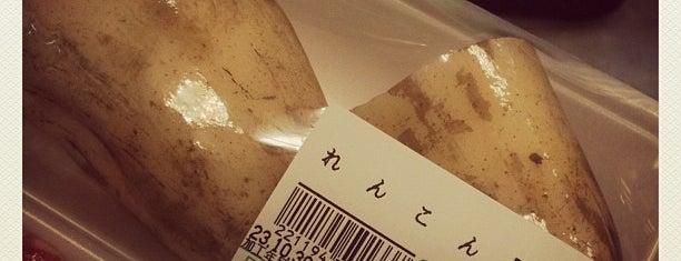 オオゼキ 池上店 is one of Posti che sono piaciuti a Shigeyuki.
