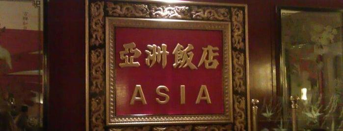 Kineski restoran Asia II is one of Zagreb.