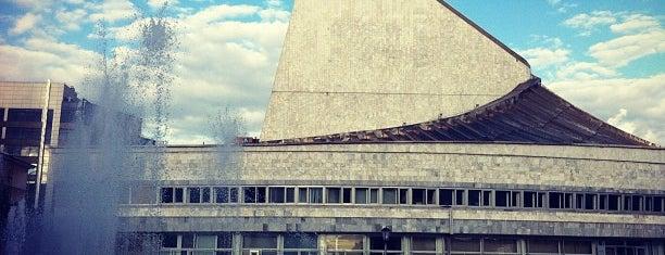 Новосибирский академический молодёжный театр «Глобус» is one of Novosib.