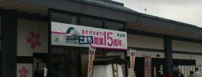 角館駅 is one of JR 키타토호쿠지방역 (JR 北東北地方の駅).