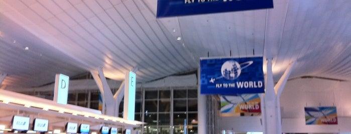 Tokyo (Haneda) Uluslararası Havalimanı (HND) is one of Airport.