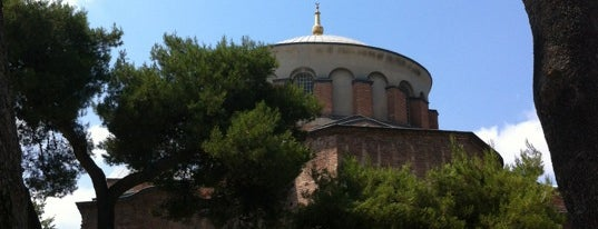 Aya İrini | Hagia Irene is one of Istanbul City Guide.