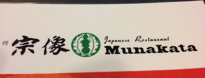 Munakata Japanese Restaurant is one of Best Food in KL/PJ.