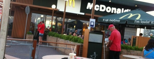McDonald's is one of Orte, die Саша gefallen.