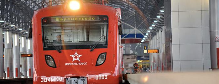 Aeroexpress Sheremetyevo (SVO) to Moscow is one of Daria 님이 좋아한 장소.