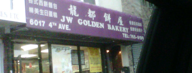 JW Golden Bakery is one of christine: сохраненные места.