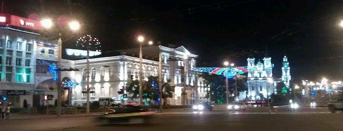 Площадь Свободы is one of Lugares guardados de Метр.