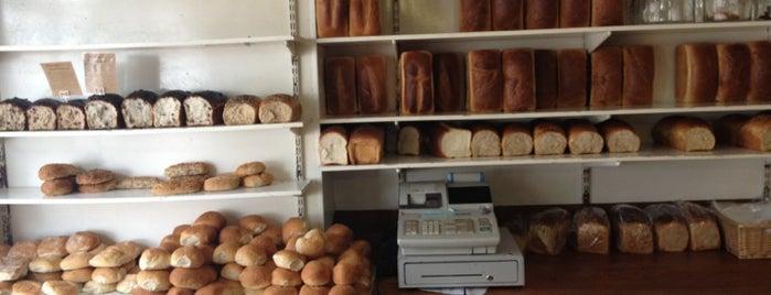 Mhor Bread Bakery & Tea Room is one of Europe.