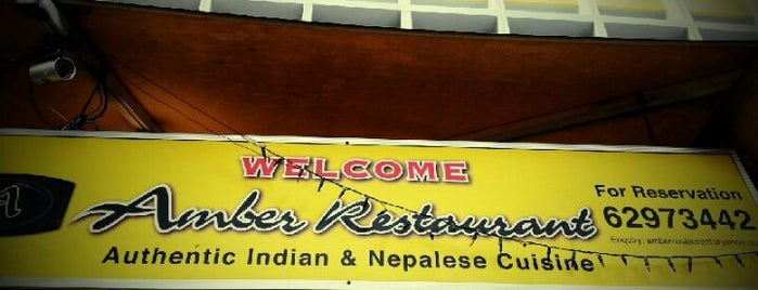Amber Restaurant (Authentic Nepalese & Indian Cuisine) is one of Food in Singapore!.