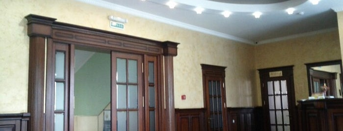 Велнесс Отель is one of Locais curtidos por Olga.