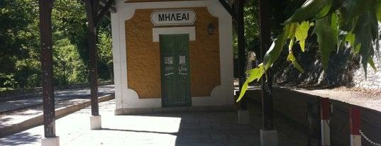 Παλιός Σταθμός is one of Lieux qui ont plu à George.