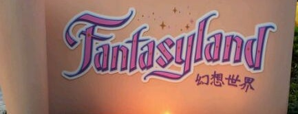 Fantasyland is one of Tempat yang Disukai Chanine Mae.