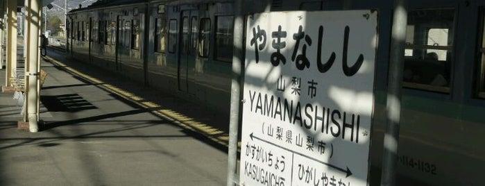 山梨市駅 is one of JR 고신에쓰지방역 (JR 甲信越地方の駅).