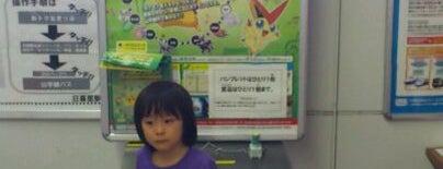 JR 日暮里駅 is one of JR東日本 ポケモン言えるかな?BW スタンプラリー (2011年).