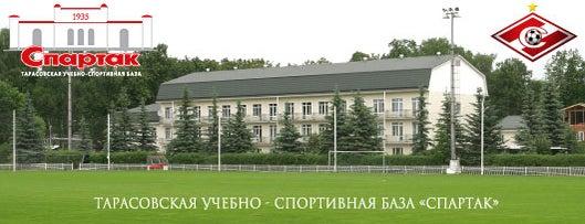 Тарасовская учебно-спортивная база «Спартак» is one of Красно-белый <C>писок.