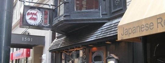 Good Dog Bar & Restaurant is one of Foobooz Best 50 Bars in Philadelphia 2012.
