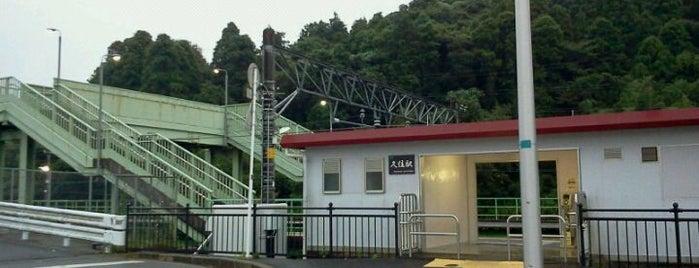 Kuzumi Station is one of JR 키타칸토지방역 (JR 北関東地方の駅).