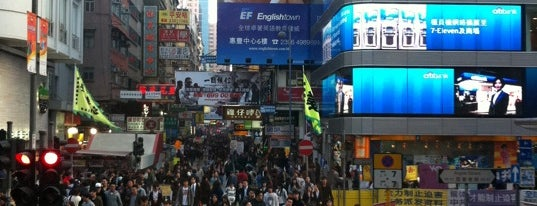 Mong Kok is one of 101个宿位,在香港见到你死之前 - 101 places in Hong Kong.