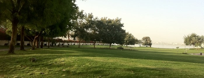 Sheraton Park is one of Exploring Doha (الدوحة).
