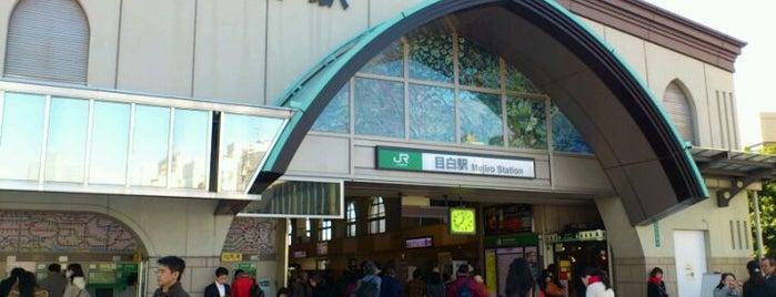 Mejiro Station is one of JR 미나미간토지방역 (JR 南関東地方の駅).
