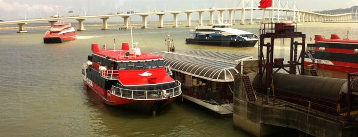 Macau Maritime Ferry Terminal is one of Outside-of-Austin Traveler.