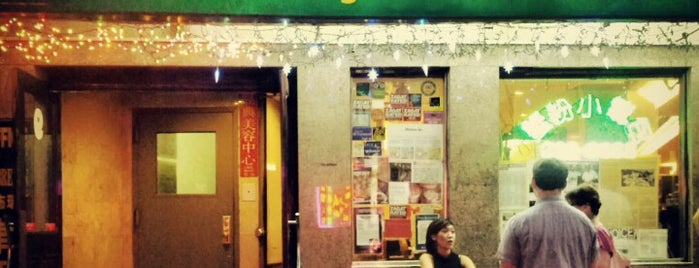 Joe's Shanghai 鹿嗚春 is one of Big Belf's Big List of Manhattan Eats.