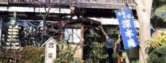 Shinsuian is one of สถานที่ที่บันทึกไว้ของ 東京人.