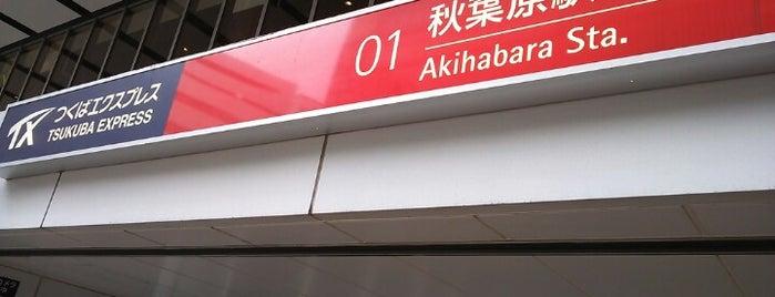 TX Akihabara Station is one of Locais curtidos por ss.