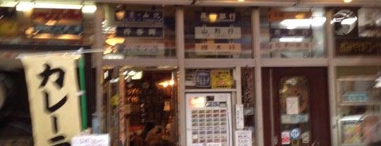カレーステーション ナイアガラ is one of 行きたいカレー屋リスト.