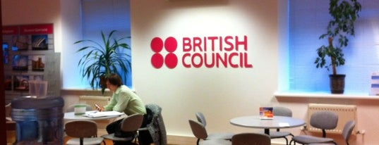 British Council is one of Orte, die Natalya gefallen.