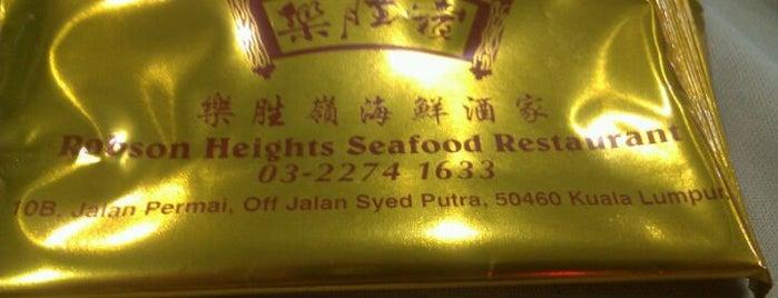 Robson Heights Seafood Restaurant is one of Orte, die Luke gefallen.