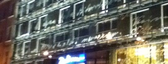 Radisson Blu Elizabete Hotel is one of Korupcijas taka.