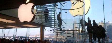 Apple ifc mall is one of Apple Stores around the world.