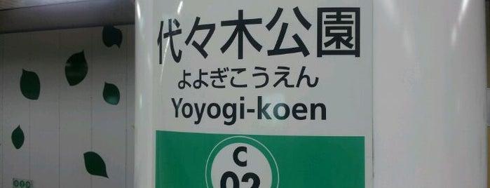 Yoyogi-koen Station (C02) is one of Tokyo - Yokohama train stations.