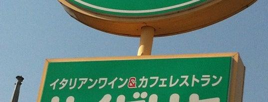 Saizeriya is one of สถานที่ที่ Shinichi ถูกใจ.