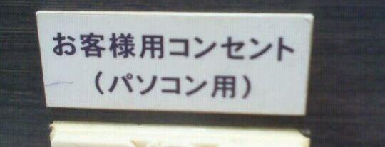 ロッテリア 名鉄東岡崎駅店 is one of 電源 コンセント スポット.