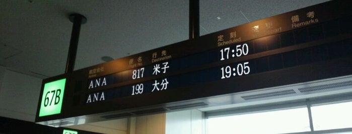 Gate 67A is one of 羽田空港 第2ターミナル 搭乗口 HND terminal2 gate.