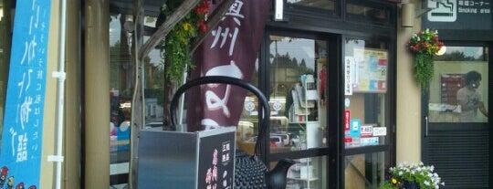 前沢SA (上り) is one of 高井'ın Beğendiği Mekanlar.