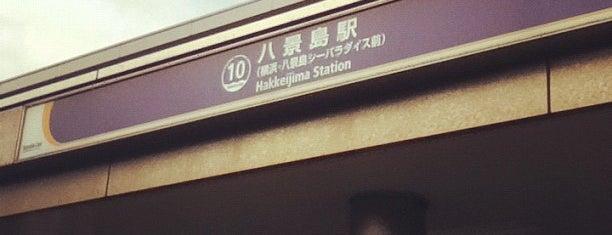 八景島駅 is one of Yokohama.