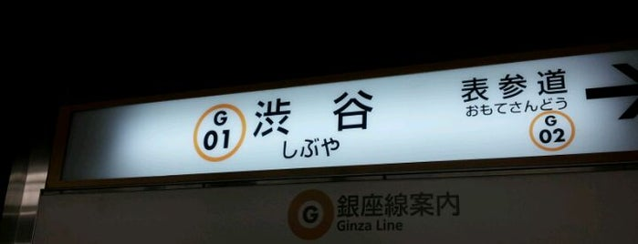 Ginza Line Shibuya Station (G01) is one of Tokyo - Yokohama train stations.